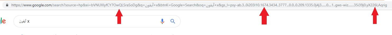 ورودی گوگل با پارامتر دستکاری شده